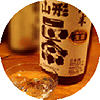 Extraordinary Sake & Shochu